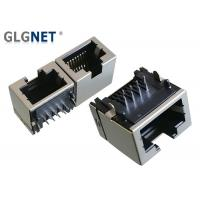 Buy cheap Shield DIP Mounting RJ45 Without Magnetics 90° Right Angle Tab Up Direction 8P8C from wholesalers