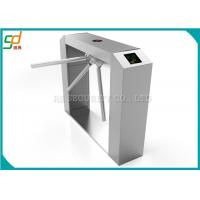 Quality Automatic ESD Tripod Turnstile Gate Outdoor Turnstile Security Systems for sale
