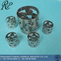 China tower packing stainless steel pall ring on sale