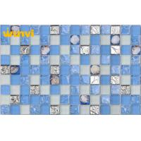 Wholesale Household Blue Cracked Glass Seashell Mosaic Tile With 8mm Thickness from china suppliers