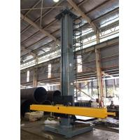 Wholesale Automatic Column And Boom Welding Manipulator For Fit Up Pipe welding Longitudinal Seam Welding from china suppliers