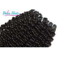 Wholesale 100% Real Spiral Curl 21 Inch Hair Extensions Spiral Curl Human Hair Weave from china suppliers