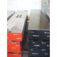 Wholesale DIN1.2550,Tool Steel,Die Steel,Special Steel,Forged Steel from china suppliers