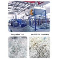 plastic film washing line/PP PE film or bag recycling washing line cleaning for sale