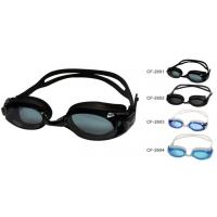 China Comfortable Black Professional Swim Goggles, prescription swimming goggles With Pc + Uv, Anti-Fog Lens on sale