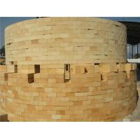 Buy cheap Special High Alumina Refractory Brick Wear Resistant For Grinding Industrial from Wholesalers