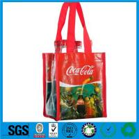 Buy cheap pp woven shopping tote bag,,europe standard laminated china pp woven bag from wholesalers