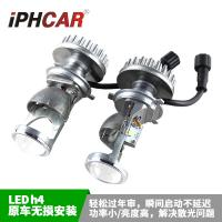 Wholesale IPHCAR G6 H4 Mini Led Projector 30W Led Headlight easy installation headlight projector from china suppliers
