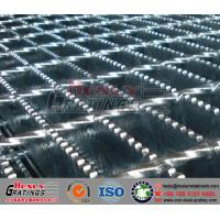Buy cheap Serrated Welded Steel Grating from wholesalers