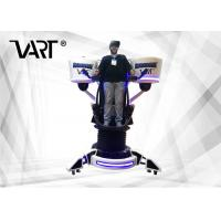 Buy cheap Exciting Virtual Reality Simulator , Vr Flying Standing Machine For Fun from wholesalers