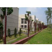 Wholesale Anti Thief Steel Garden Fence Panels Heavy Gauge For Boundary Wall from china suppliers