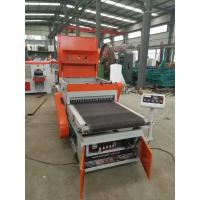 China double edge trimming machine, double edger trimming saw with auto feeding for sale