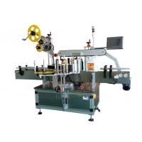 China Automatic top surface and double sides labeling machine with CE certification on sale
