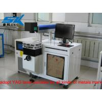 Wholesale Fiber laser marking machine for metal materials from china suppliers