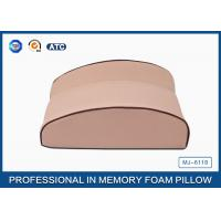 Wholesale Low Waist Memory Foam Back Support Pillow / Cushion Alleviate Pressure and Pain from china suppliers