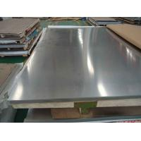 Buy cheap JIS G4305 SUS304 8K Mirror Finish Stainless Steel Sheet 800 Grit SS Sheet from wholesalers