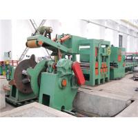 Wholesale 3.0-12.0mm Aluminum Slitter Machine Line Speed 0-60m/Min Straight Edged Recoiling from china suppliers