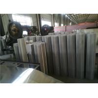 Wholesale Car Mesh Gril Aluminum Expanded Metal No Welding Points And Tight Junction from china suppliers