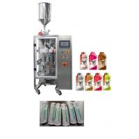 Buy cheap High Speed Vertical Liquid / Paste / Jam /Water /Jelly  Automated Packing Machine for abnormal shape and special bag from wholesalers