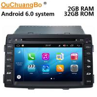 Buy cheap Ouchuangbo car gps media audio 200 platform android 8.0 for Kia Sorento 2010 from wholesalers