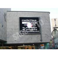 Wholesale Mean Well DIP LED display Video , led wall screen display outdoor Big Viewing Angle from china suppliers
