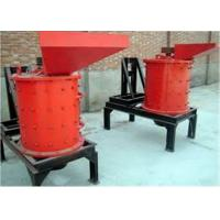 China Large Crushing Ratio Vertical Compound Crusher Machine For Cement Industry on sale