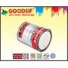 MF605-Epoxy Primer  Automotive Paint company for sale