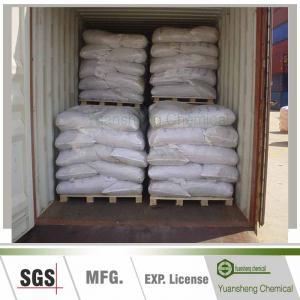 Wholesale Sodium lignosulphonate Sodium Lignosulphonate packing from china suppliers