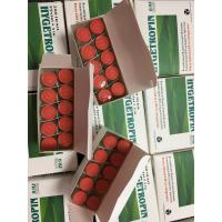 Wholesale Cas 9002-61-3 Human Chorionic Gonadotropin Hormone 5000iu Hcg Red Tops For Pregnancy Test from china suppliers