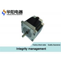 Wholesale 57BYGH / HMB High Speed Stepper Motor , 1.8 Degree Stepper Motor For Advertising Equipment from china suppliers