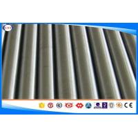 Wholesale AISI 420 QT Cold Drawn Stainless Steel Bars And Rods For Pump Shafts Application from china suppliers
