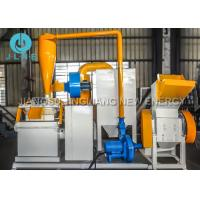 Buy cheap 52.36KW Copper Wire Shredding Machine Customized Voltage Energy Saving from wholesalers