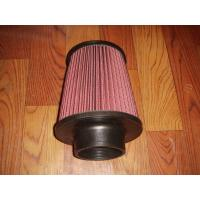 Wholesale Racing Auto Air Filters Upper And Lower With Rubber Cover / k And n Air Intake Filter from china suppliers
