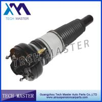 Wholesale Gas Filled Front Air Suspension Shock For Audi A8 D4 4H0616039AD from china suppliers