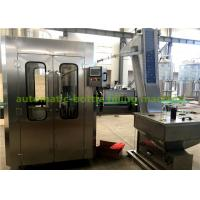 Wholesale 3000BPH Aluminum Screw Cap Wine Glass Bottle / ROPP Capping Capper Machine from china suppliers