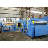 Quality Automatic Aluminum Slitter Machine Coil Thickness 0.8-4.0mm Ф220 Mm Knife Pivot Diameter for sale