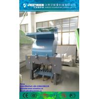 Wholesale Factory price plastic crusher/plastic shredder recycle machine from china suppliers