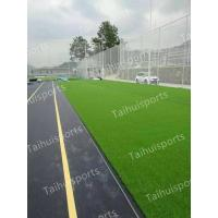 Wholesale Artificial Grass Shock Pad Underlay Environmental 8 mm - 20 mm Thickness from china suppliers