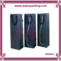 Wholesale Luxury hot stamp laminated paper wine carry bags printing ME-BG028 from china suppliers