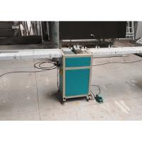 Wholesale Automatically Aluminum Cutting Machine Apply To Double Glazing Production from china suppliers