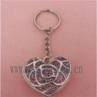 Wholesale Heart key ring from china suppliers