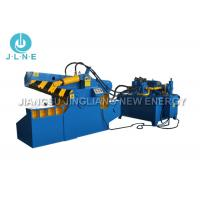 Wholesale Scrap Steel Hydraulic Metal Shear Heavy Duty Large Capacity Industry from china suppliers