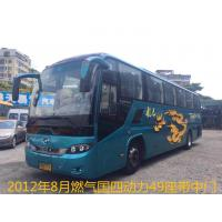 Wholesale 2012 Year Used Tour Bus HIGER Brand Business Version With Luxury 49 Seats from china suppliers