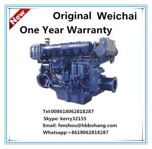 China 45KW Weichai electric propulsion marine engine WP3.9C61E1 on sale