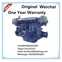 Wholesale Weichai WP3.9C61E1 main propulsion marine engine  SAE3/10 from china suppliers