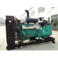 Wholesale Large Capacity Fuel 125kva Diesel Generator With Multiple Inlet / Exhaust from china suppliers