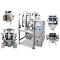 Wholesale Automatic Snack Food Packaging Machines , Granular Weigher Packing Machine from china suppliers