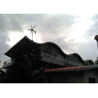 Wholesale Outdoor 5 Blade Wind Power Windmills , 600W 24V 48V Wind Farm Generators from china suppliers