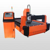 Buy cheap Redsail CNC woodworking machine 1325/servo motor/vacuum platform from wholesalers