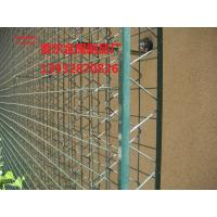 Wholesale mesh Fence Choose Collections for viewing mesh.50*50. from china suppliers